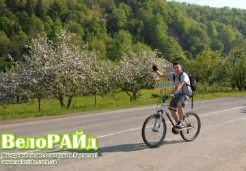 Велотур - Гуцул РАЙд