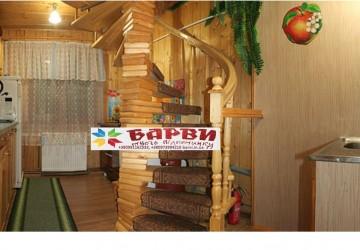 Татарив Двухэтажный дом с камином  на 9 человек