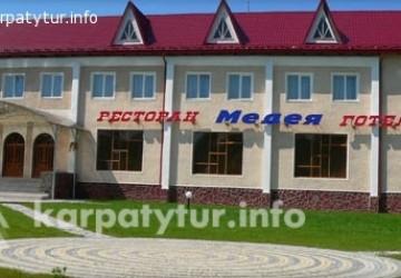 Отель-ресторан Медея