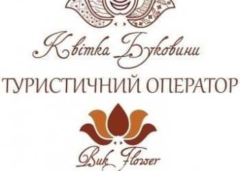 ТО Квітка Буковини