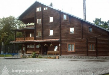 Туристическая база
