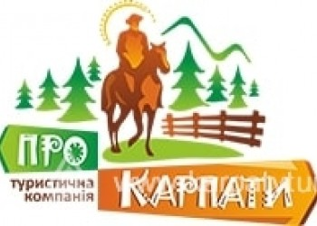 Организация туров и экскурсий по Закарпатью и за границу